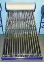 Солнечный водонагреватель HM-16x21/58