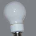 induction lamps prl